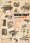 MAEDA CRAFT WOOD WORKS vol.15