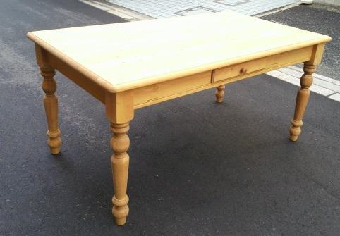 TABLE-DCIM1215.JPG